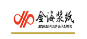 HaiNan  Pulp and paper industry limited company